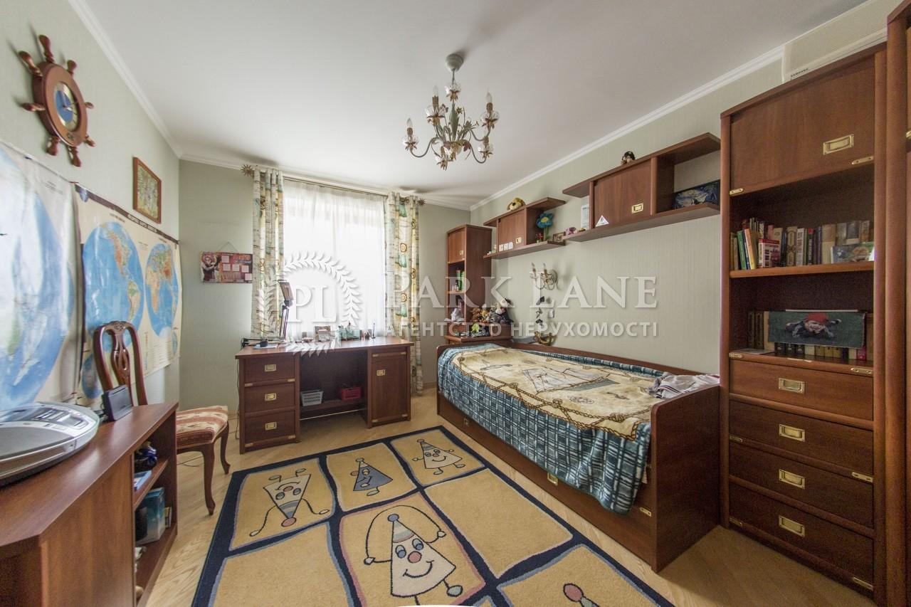 Квартира ул. Коласа Якуба, 2, Киев, R-5095 - Фото 12