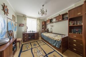 Квартира R-5095, Коласа Якуба, 2, Киев - Фото 13