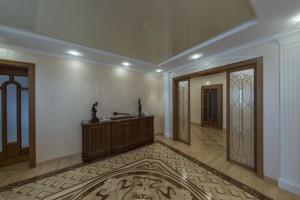 Квартира R-5095, Коласа Якуба, 2, Киев - Фото 9