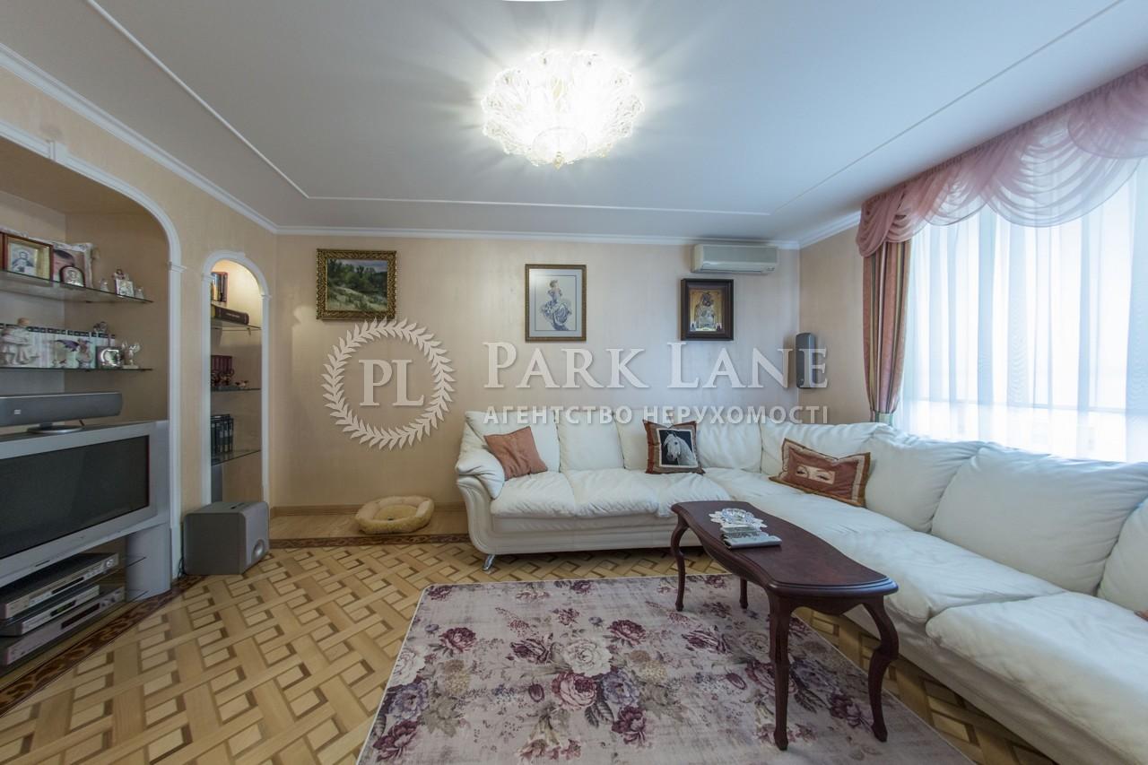 Квартира ул. Коласа Якуба, 2, Киев, R-5095 - Фото 5