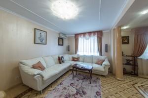 Квартира R-5095, Коласа Якуба, 2, Киев - Фото 1
