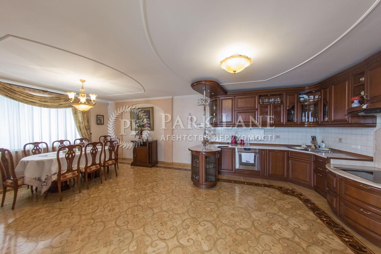 Квартира ул. Коласа Якуба, 2, Киев, R-5095 - Фото 17