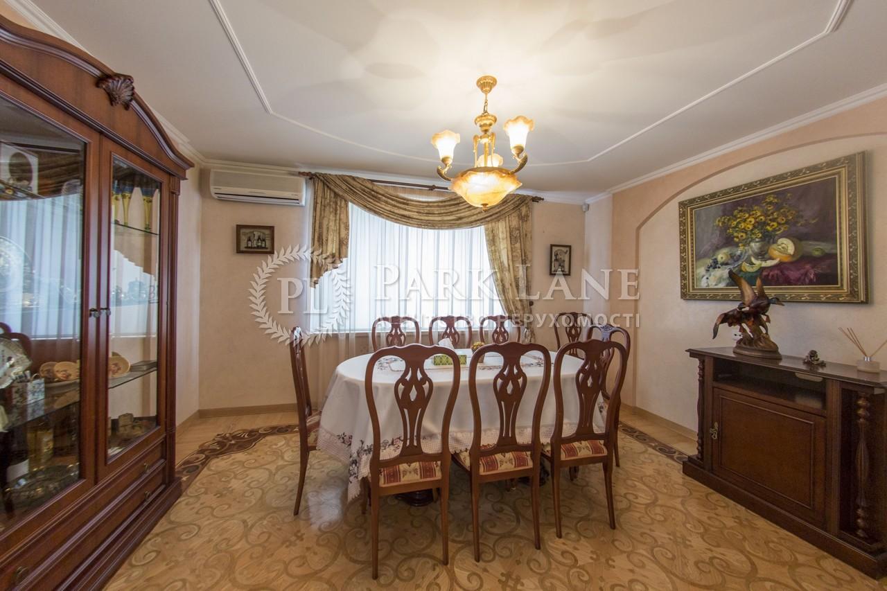 Квартира ул. Коласа Якуба, 2, Киев, R-5095 - Фото 19