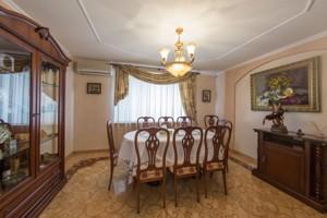 Квартира R-5095, Коласа Якуба, 2, Киев - Фото 20