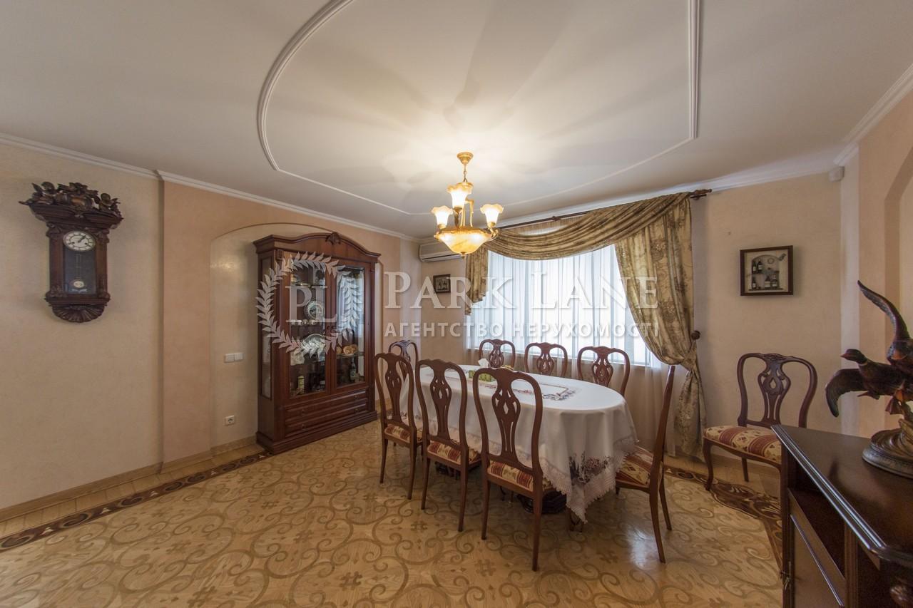 Квартира ул. Коласа Якуба, 2, Киев, R-5095 - Фото 18