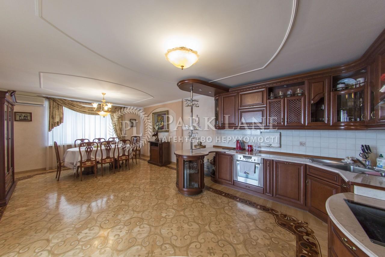 Квартира ул. Коласа Якуба, 2, Киев, R-5095 - Фото 16