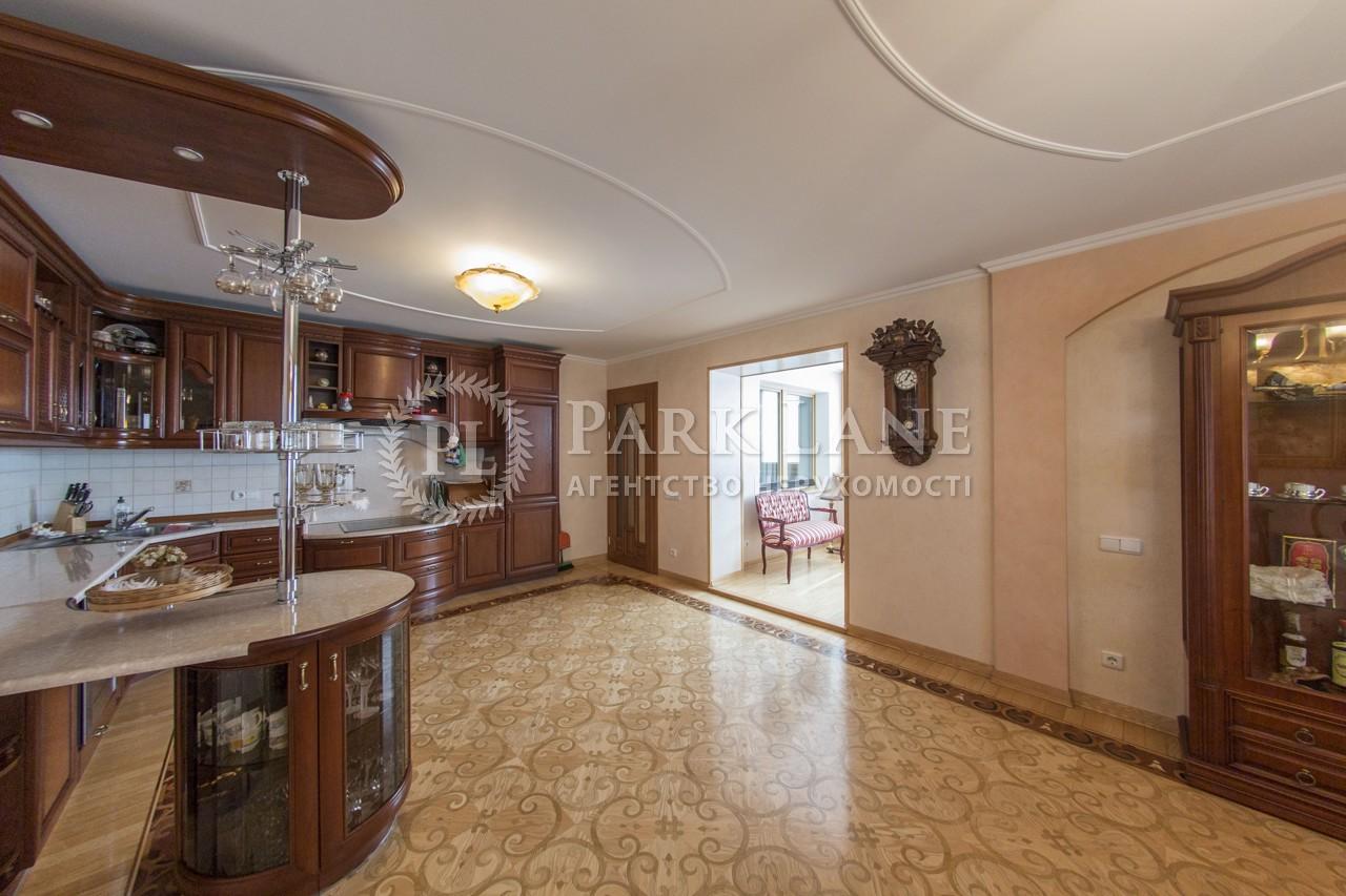 Квартира ул. Коласа Якуба, 2, Киев, R-5095 - Фото 20
