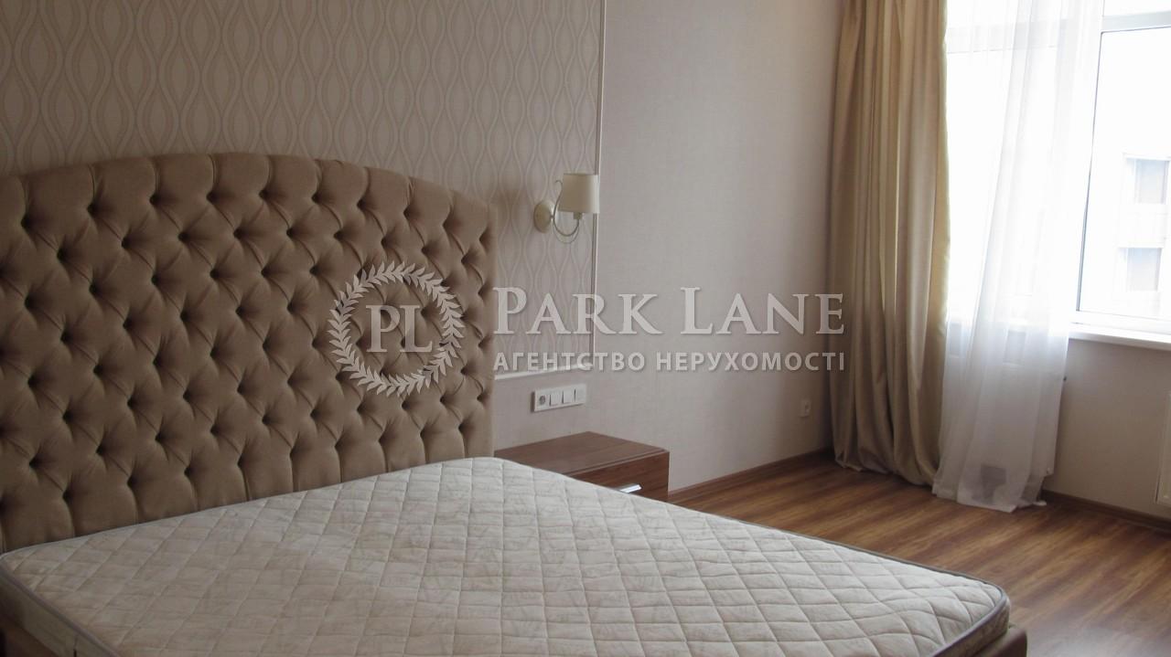 Квартира ул. Глубочицкая, 32в, Киев, J-23762 - Фото 8