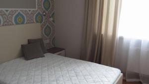 Квартира J-23762, Глубочицкая, 32в, Киев - Фото 13