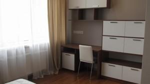 Квартира J-23762, Глубочицкая, 32в, Киев - Фото 8