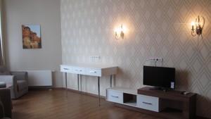 Квартира J-23762, Глубочицкая, 32в, Киев - Фото 7