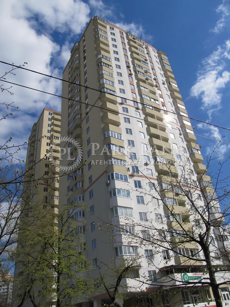 Офис, ул. Западная, Киев, R-25427 - Фото 3