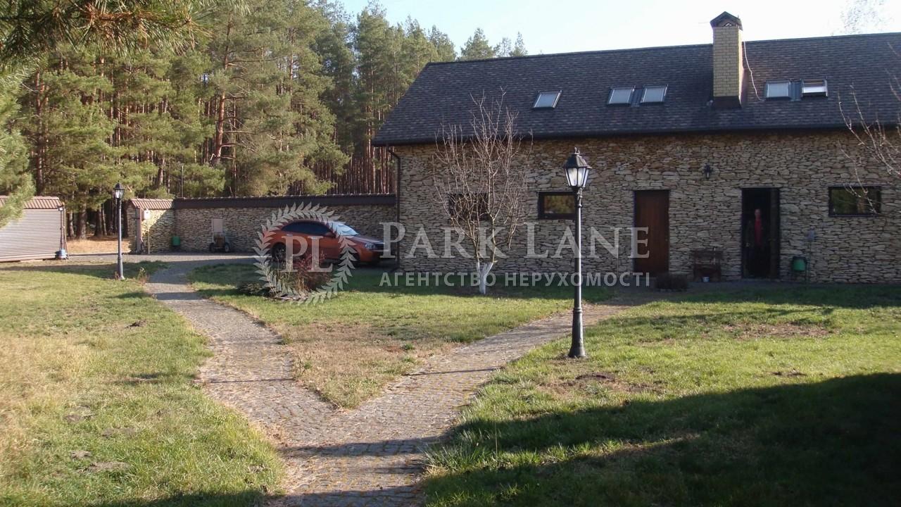 Дом Колонщина, Z-75193 - Фото 5