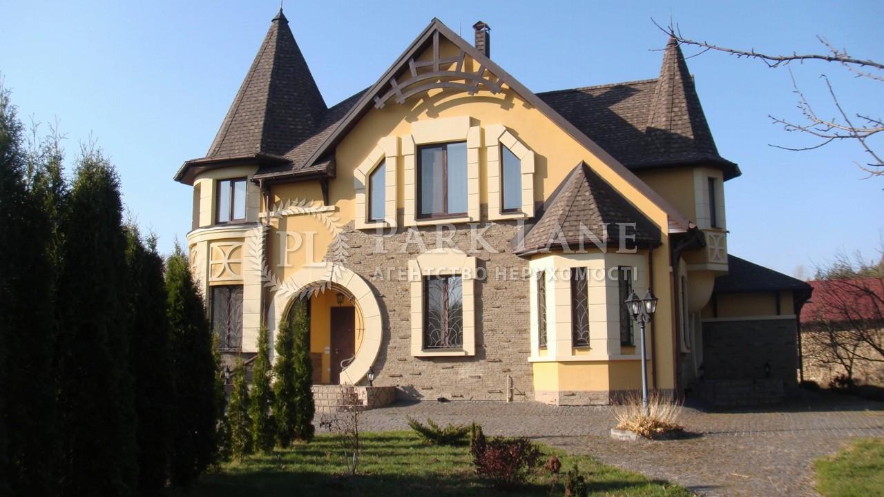 Дом Колонщина, Z-75193 - Фото 1