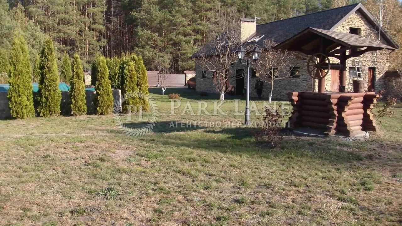Дом Колонщина, Z-75193 - Фото 31