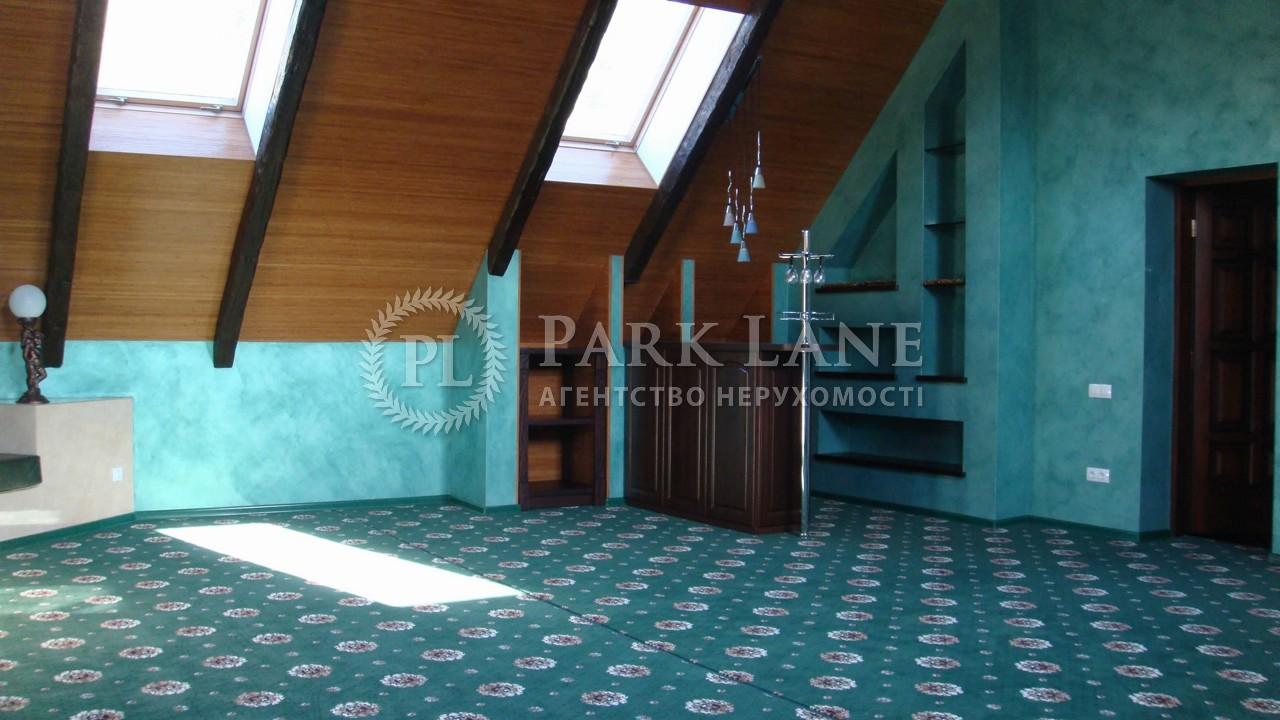 Дом Колонщина, Z-75193 - Фото 21