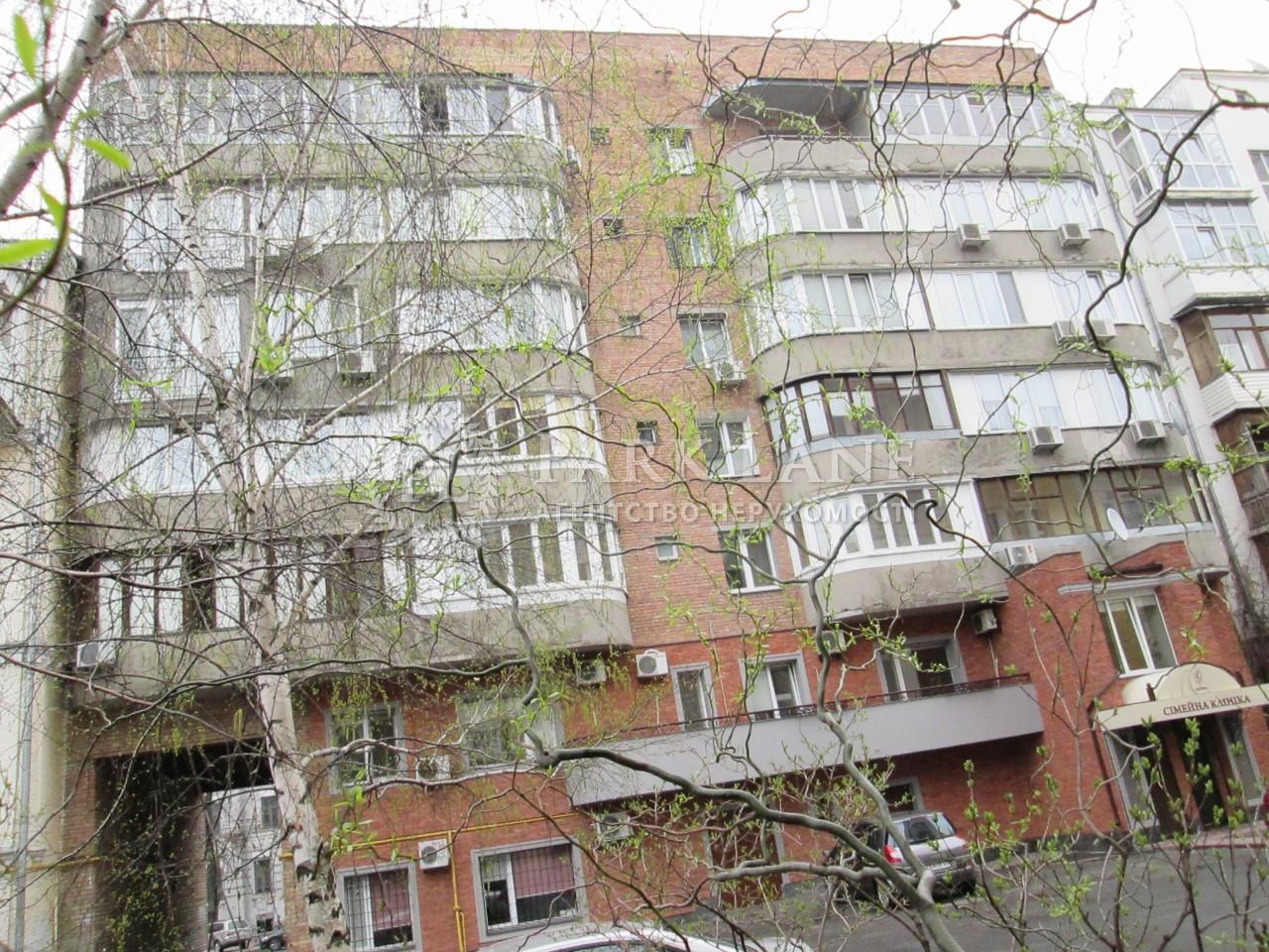 Квартира ул. Мазепы Ивана (Январского Восстания), 12а, Киев, D-35426 - Фото 17