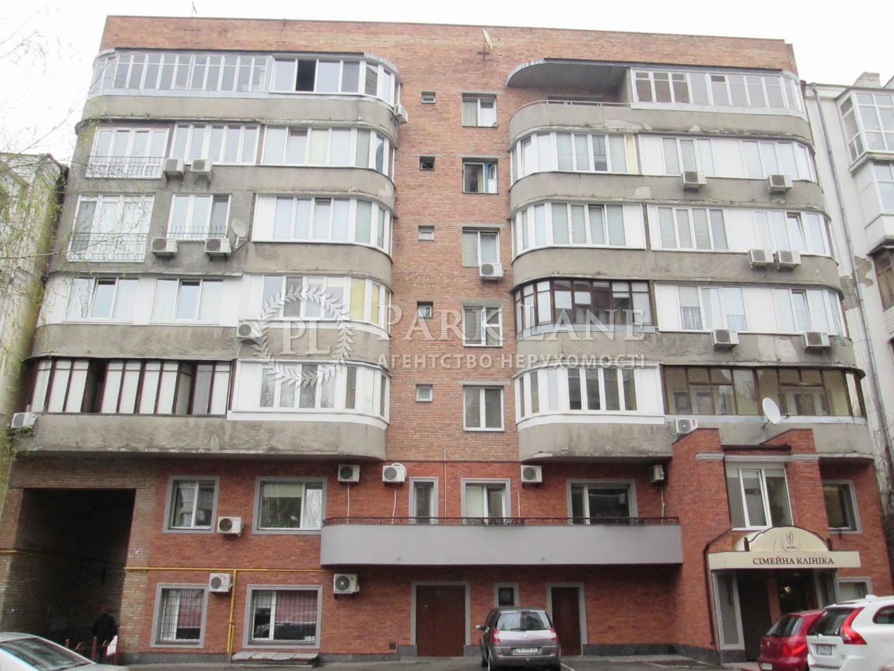 Квартира ул. Мазепы Ивана (Январского Восстания), 12а, Киев, D-35426 - Фото 18