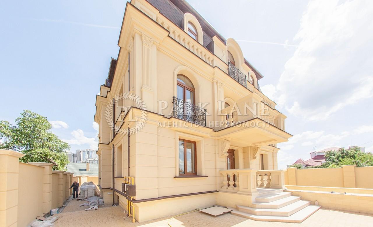 Дом ул. Лубенская, Киев, N-17995 - Фото 1