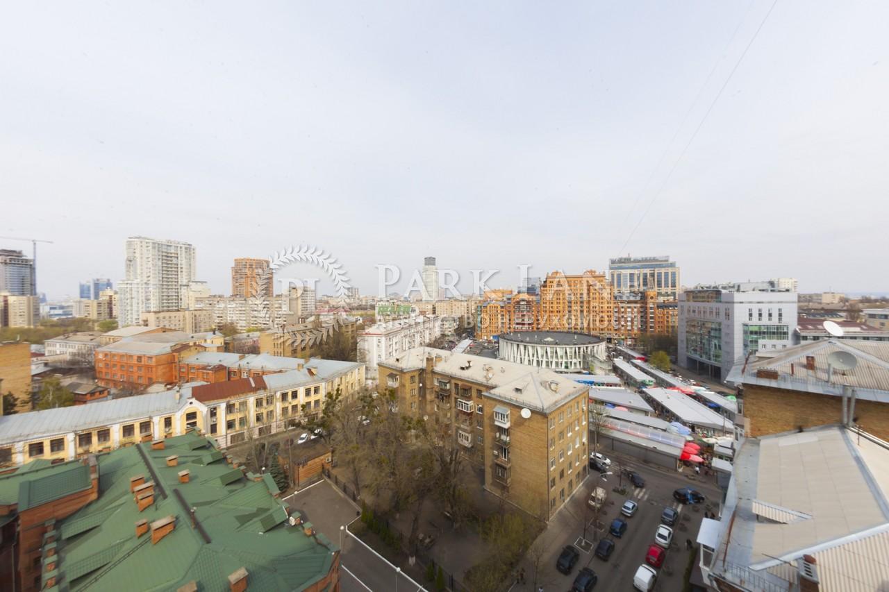 Квартира ул. Лескова, 1а, Киев, Z-1613813 - Фото 20