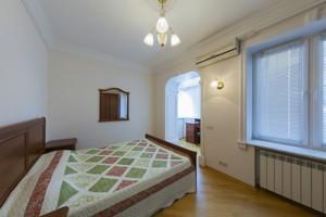 Квартира X-33761, Хмельницкого Богдана, 61, Киев - Фото 10
