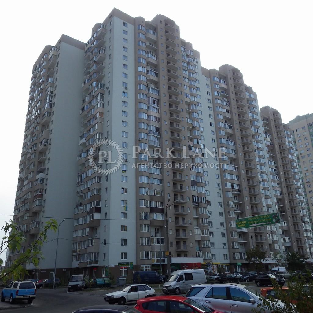 Квартира ул. Градинская, 9, Киев, J-30550 - Фото 3