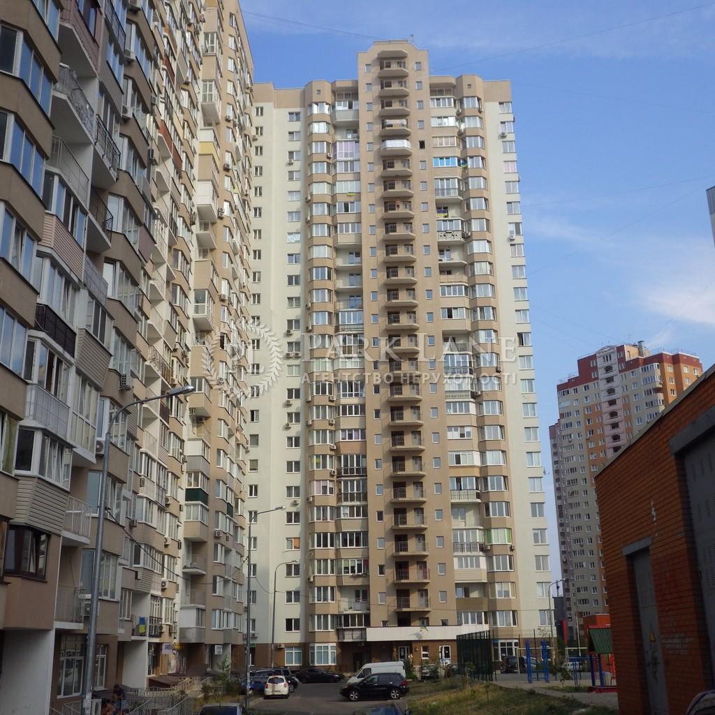 Квартира ул. Градинская, 9, Киев, J-30550 - Фото 4
