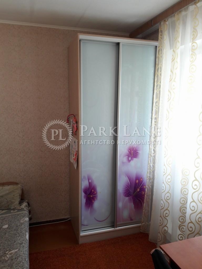 Квартира ул. Никольско-Слободская, 4а, Киев, B-94487 - Фото 8