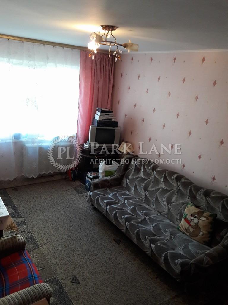 Квартира ул. Никольско-Слободская, 4а, Киев, B-94487 - Фото 4