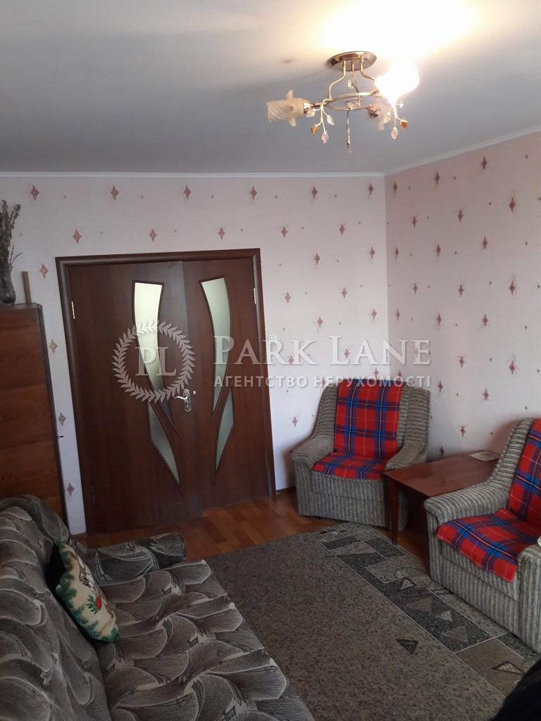 Квартира ул. Никольско-Слободская, 4а, Киев, B-94487 - Фото 5