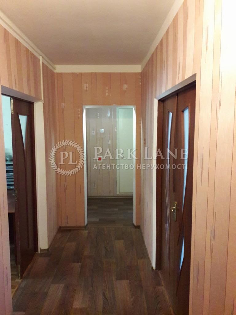 Квартира ул. Никольско-Слободская, 4а, Киев, B-94487 - Фото 16