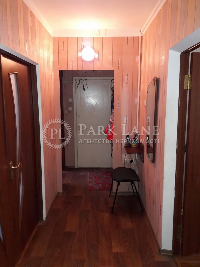 Квартира ул. Никольско-Слободская, 4а, Киев, B-94487 - Фото 17