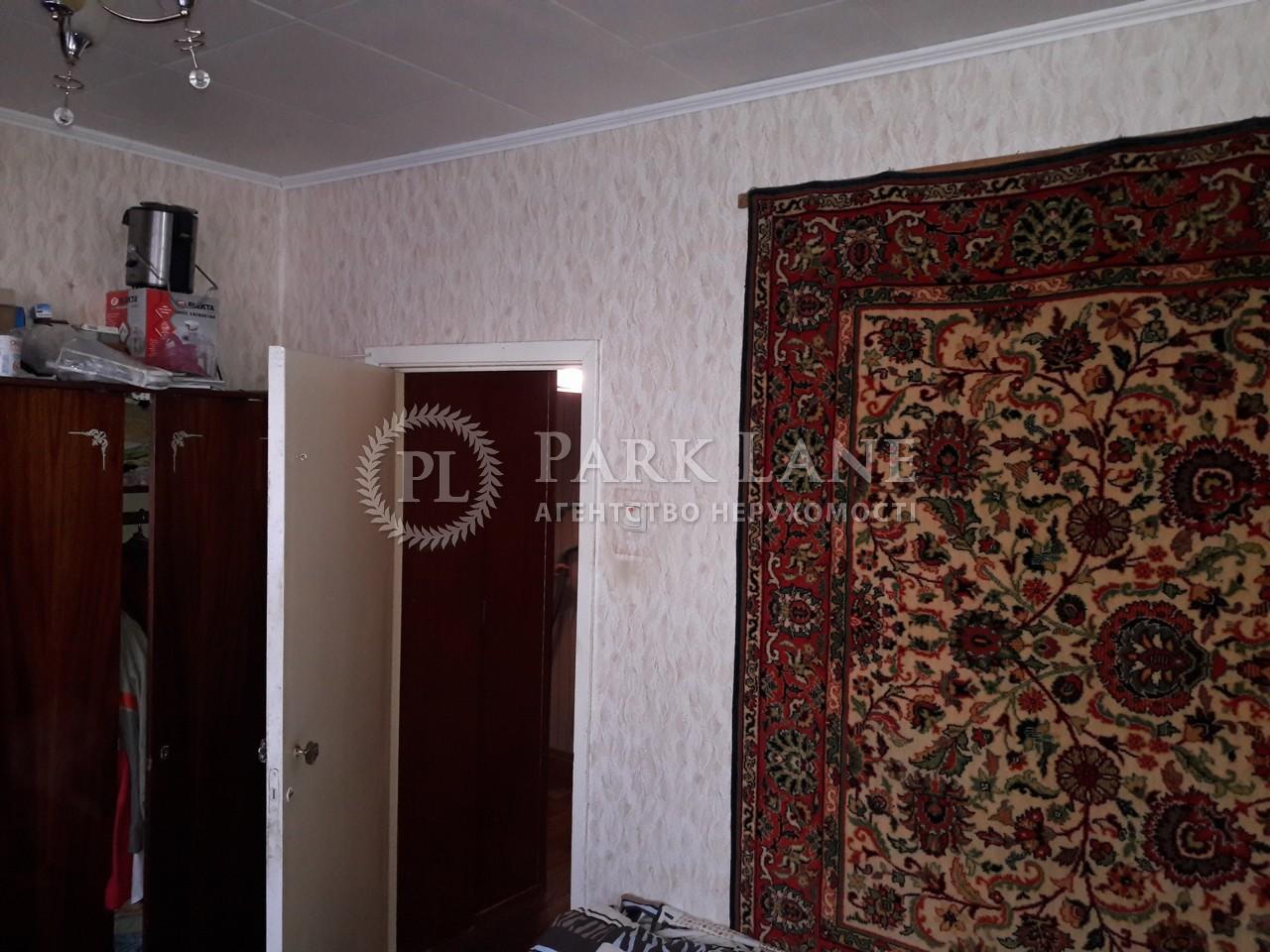 Квартира ул. Никольско-Слободская, 4а, Киев, B-94487 - Фото 9