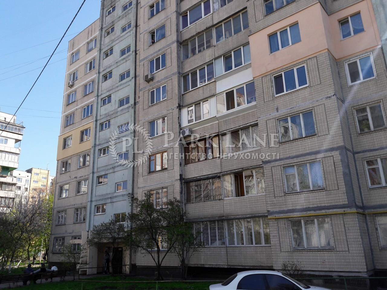 Квартира ул. Никольско-Слободская, 4а, Киев, B-94487 - Фото 19