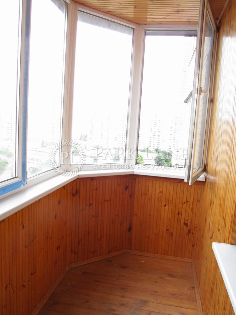 Квартира ул. Княжий Затон, 11, Киев, R-6479 - Фото 16
