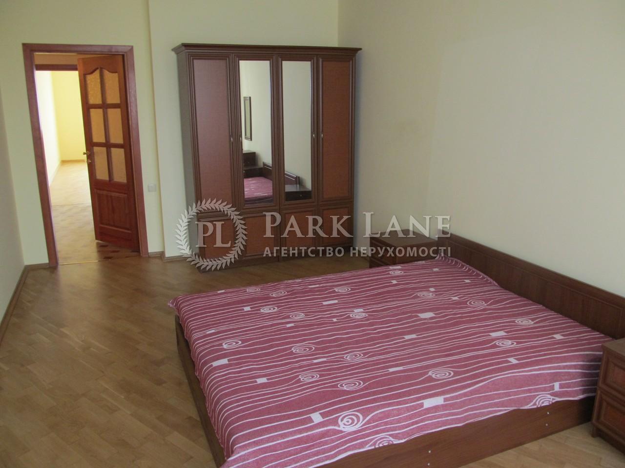 Квартира ул. Княжий Затон, 11, Киев, R-6479 - Фото 8