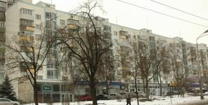 Коммерческая недвижимость, R-16658, Голосеевский проспект (40-летия Октября просп.), Голосеевский район