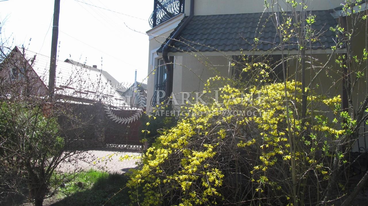 Дом J-23776, Вита-Почтовая - Фото 22