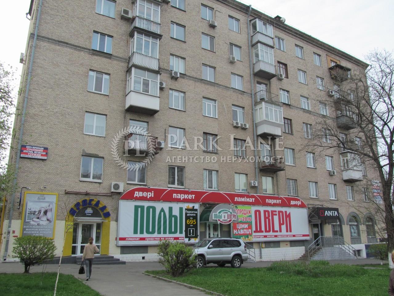 Квартира B-96696, Дружбы Народов бульв., 18/7, Киев - Фото 2