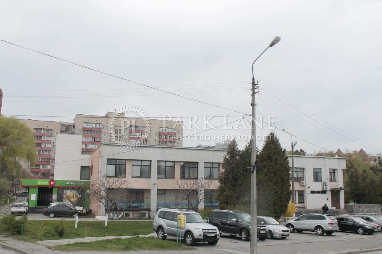 Офис, ул. Лукьяновская, Киев, R-5549 - Фото 12