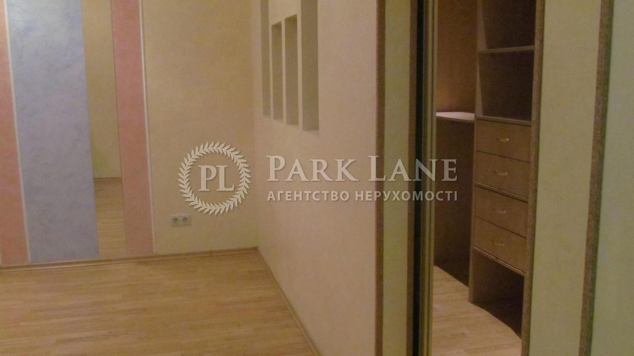 Квартира Героев Сталинграда просп., 8, Киев, C-92892 - Фото 7