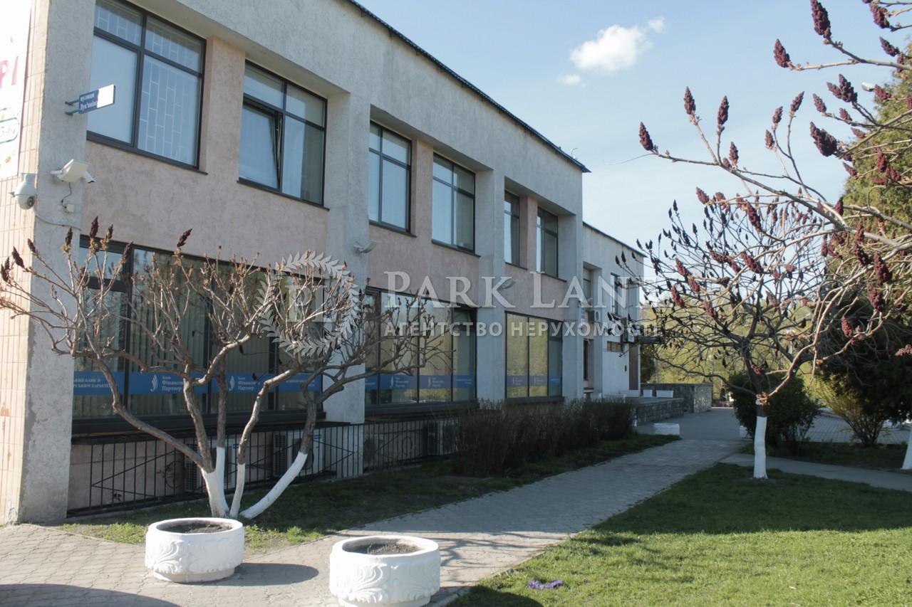 Офис, ул. Лукьяновская, Киев, R-5549 - Фото 4