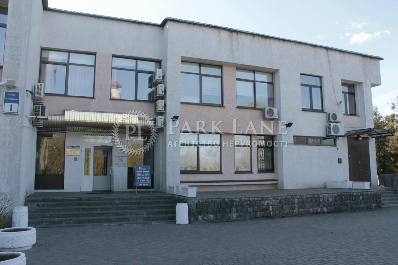 Офис, ул. Лукьяновская, Киев, R-5549 - Фото 13