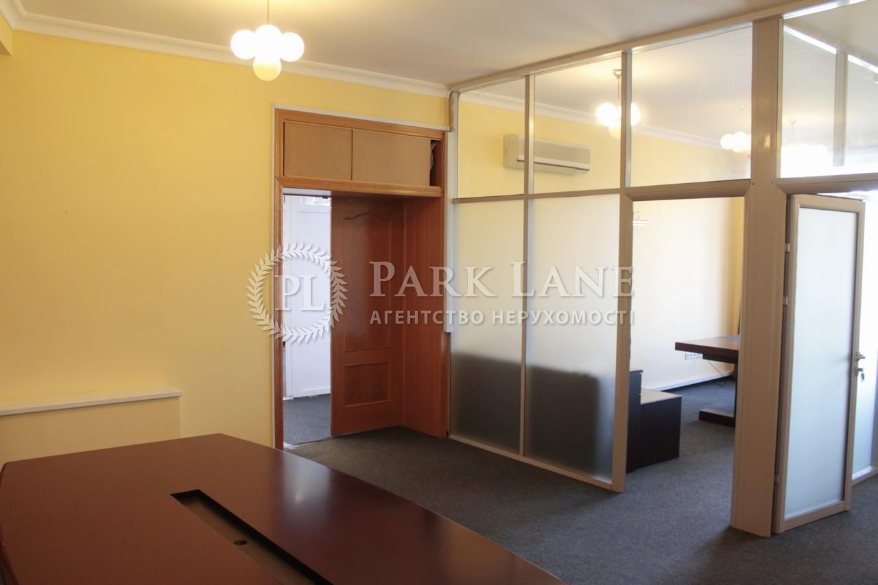Офис, ул. Лукьяновская, Киев, R-5549 - Фото 3