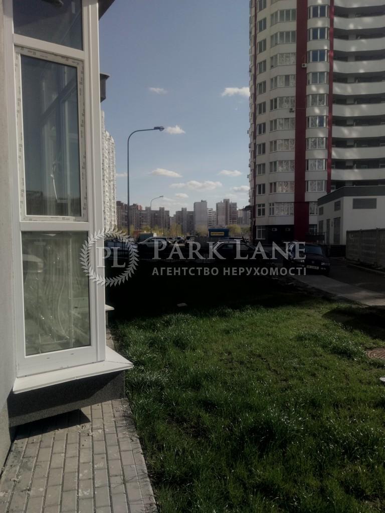 Торгово-офисное помещение, ул. Драгоманова, Киев, R-6638 - Фото 4