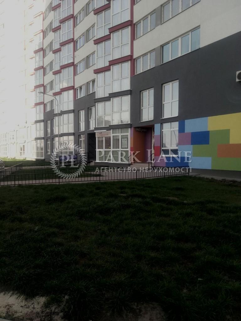 Торгово-офисное помещение, ул. Драгоманова, Киев, R-6638 - Фото 3