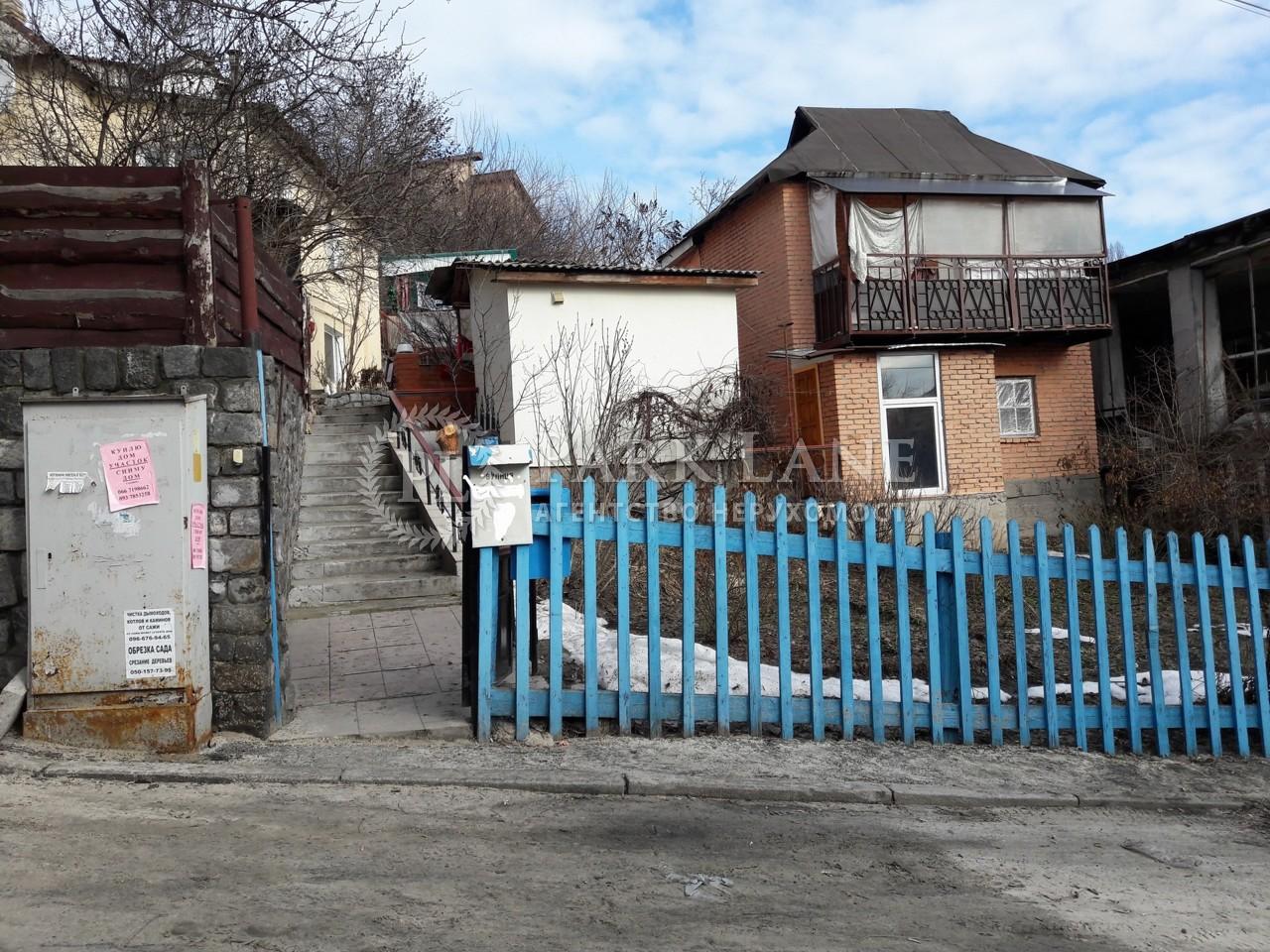Земельна ділянка вул. Козятинська, Київ, J-23662 - Фото 2