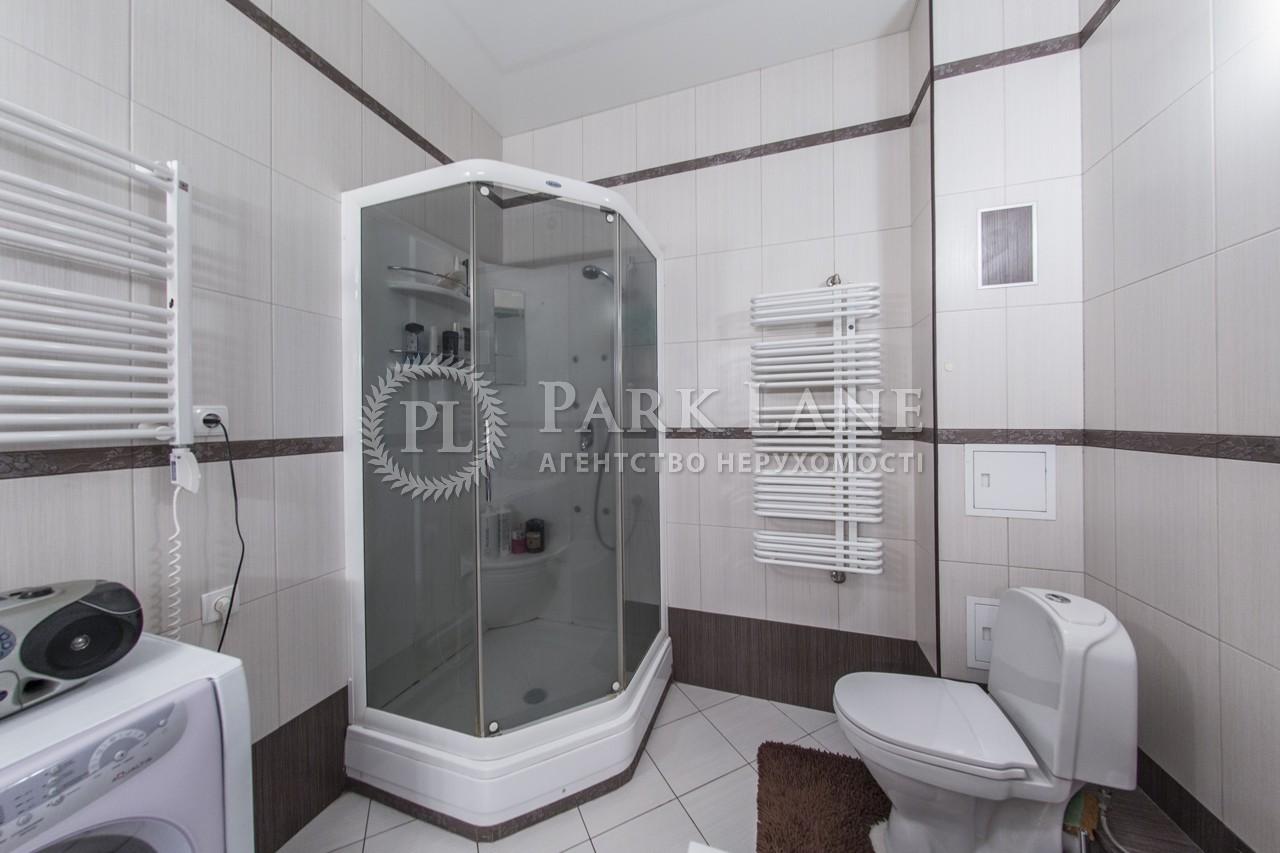 Квартира ул. Тургеневская, 28а/30а, Киев, J-23753 - Фото 18