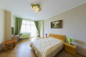 Квартира H-39407, Коновальца Евгения (Щорса), 44а, Киев - Фото 11