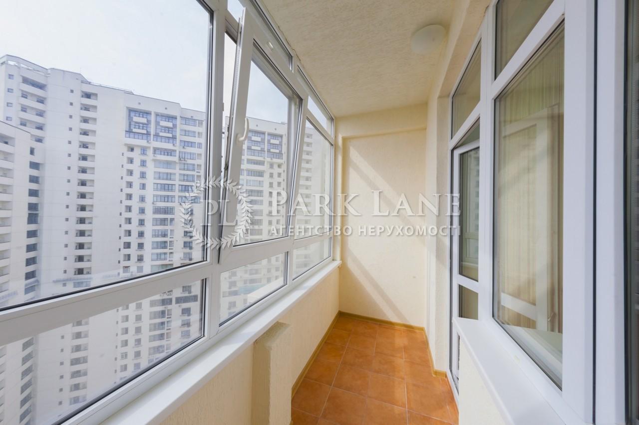 Квартира H-39407, Коновальца Евгения (Щорса), 44а, Киев - Фото 19